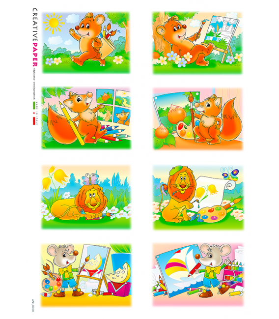 Decoupage rice paper: Teddy Bear, Squirrel, Lion and Mouse Pinters